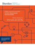 Tip Sheet - Staying Socially Connected (Arabic) by Sheridan Centre for Elder Research